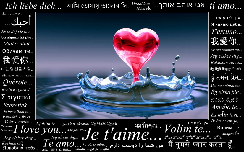 I-LOVE-YOU-quotes-24332584-1920-1200